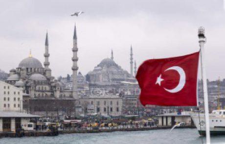 این تصویر کشور ترکیه و پرچم آن هست.