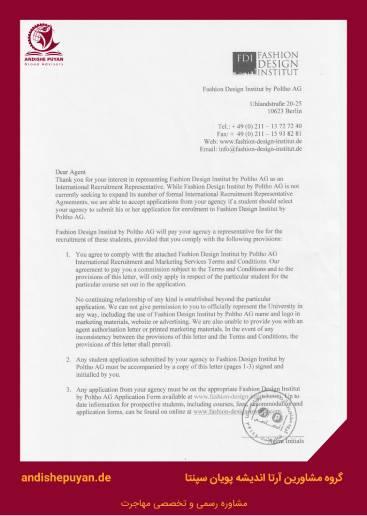 این تصویر یکی از مجوزها و مدارک گروه مشاورین آرتا اندیشه پویان سپنتا میباشد.